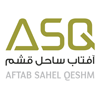 Aftab Sahel Qeshm